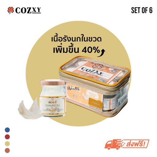 Cozxy Bird's Nest Set 6 Great Wealth Original Low Sugar