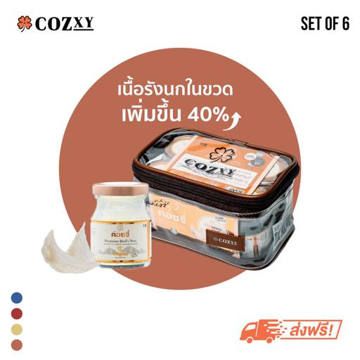 Cozxy Bird's Nest Set 6 Happiness Original Low Sugar