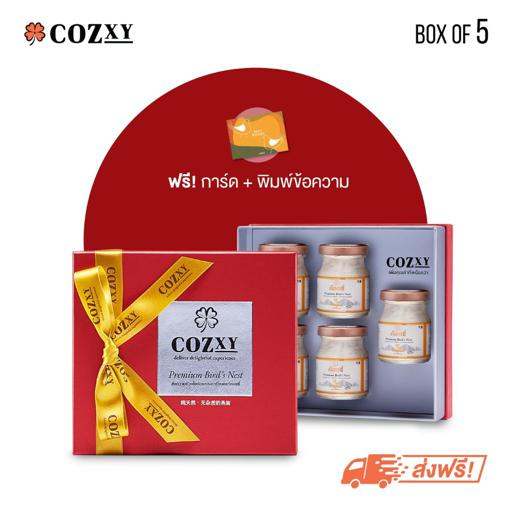 Cozxy Bird's Nest Gift Boxes. Formula Original Of 5 Bottle