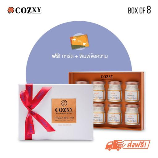 Cozxy Bird's Nest Gift Boxes. Formula Original Of 8 Bottle