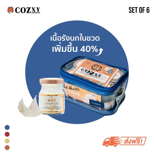Cozxy Bird's Nest Set 6 Great Health Original Low Sugar